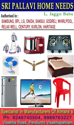 Home Needs home appliances | home appliances in vizagads | home appliances in
